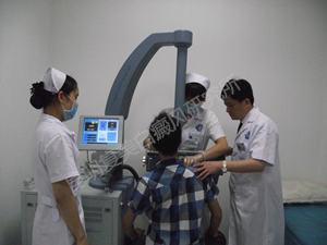 308nm准分子光治疗系统